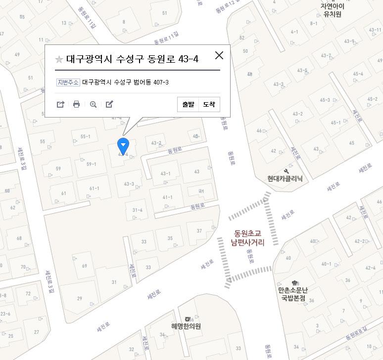 한국서화신문-약도.jpg